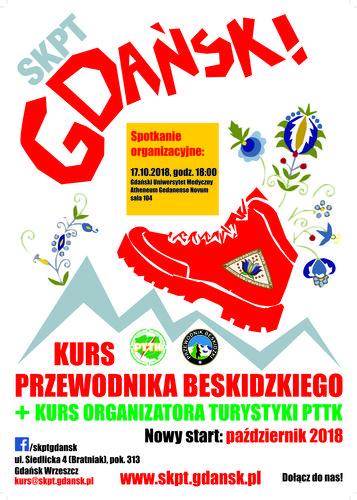 Plakat_SKPT_kurs2018_GUMed.jpg
