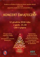 koncert2018_wersja_poprawiona.jpg