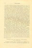 podręcznik_Jana_E._Kossakowskiego__1949_r._str._62..jpg